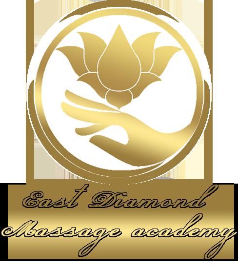 ammozesh-massage40